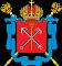 Государственное бюджетное дошкольное образовательное учреждение детский сад № 110 Невского района Санкт-Петербурга